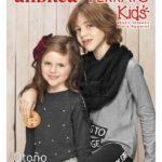 vestir infantil Page 01 1